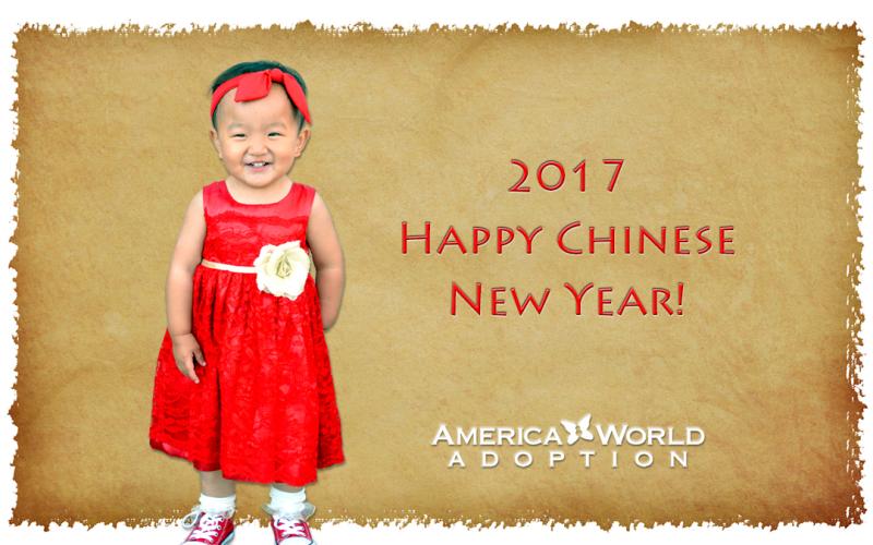 Happy CNY 2017